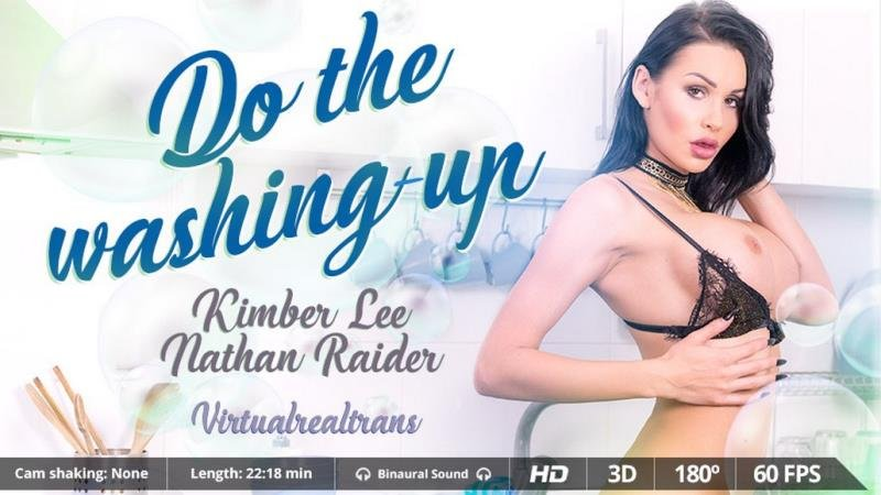 VirtualRealTrans.com: (KimberLee, Nathan Raider) - Do the Washing-Up [FullHD] (1.42 Gb)