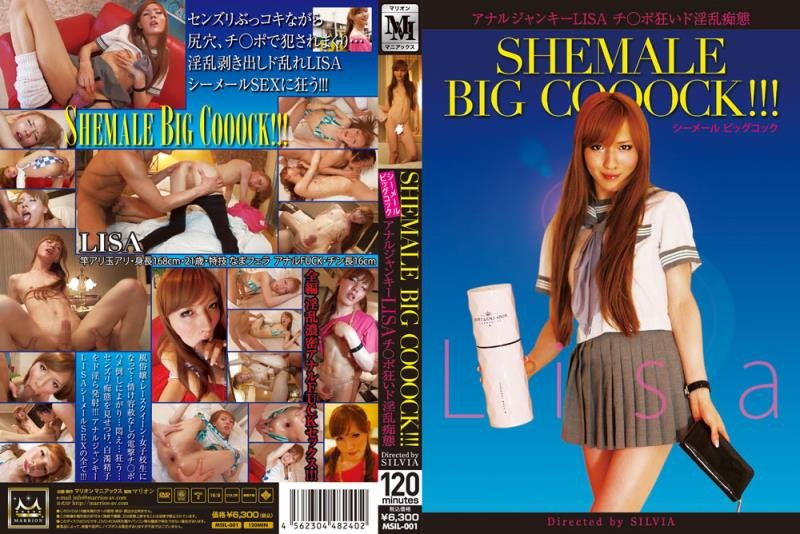 MARRION: (LISA) - Shemale Big Cooock!!! featuring the lovely [SD] (2.68 Gb)